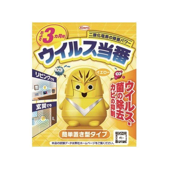 掃除用洗剤・洗濯用洗剤・柔軟剤, 除菌剤  3()10