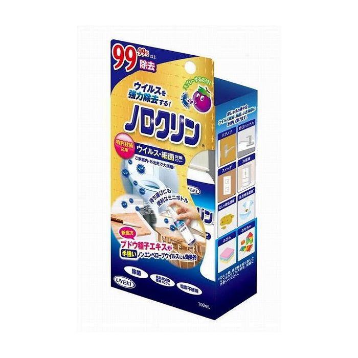 洗剤・柔軟剤・クリーナー, 除菌剤 UYEKI 100ml ()