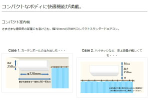 富士通ゼネラル(FUJITSU)ルームエアコンCシリーズおもに6畳用AS-C22F-W()【ポイント10倍】【送料無料】【smtb-f】