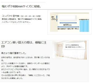 富士通ゼネラル(FUJITSU)ルームエアコンnocriaZSシリーズおもに14畳用AS-ZS40F2()【ポイント10倍】【送料無料】【smtb-f】