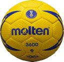 molten(モルテン) ヌエバX3600 ハンドボール3号 屋外グラウンド用 [ 国際公認球・検定球 ] H3X3600【ポイント10倍】