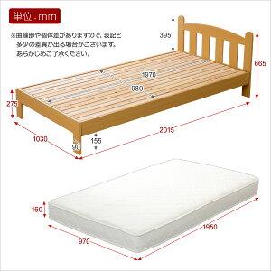 シンプル木製ベッドMeline-メリーニ-シングル(ロール梱包のボンネルコイルマットレス付き)(き)【ポイント10倍】【RCP】