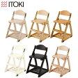 イトーキ 学習椅子 学習チェア 木製チェア キッズチェア 木製チェア 板座 KM46-9L KM46-84 KM46-81 KM46-82 KM46-97 KM46-88(代引不可)【ポイント10倍】【送料無料】【smtb-f】