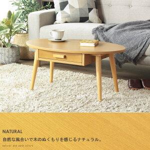 引き出し付きローテーブルKREISクライス・Sサイズ幅80cm木製WT-26【送料無料】【smtb-f】【ポイント10倍】【RCP】