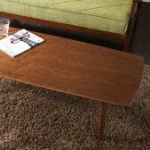 ローテーブル サブテーブル センターテーブル ちゃぶ台 折り畳み コンパクト 北欧 モダン ナチュラル ウォルナット突き板折りたたみローテーブル Wal-Butler [ウォル・バトラー]角丸/幅120cmタイプ【ポイント10倍】