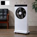 ミストファン マイナスイオン 2.5L 風量3段階 リモコン付き タイマー機能付 ホワイト ブラック 白 黒 扇風機 ファン ミスト【送料無料】