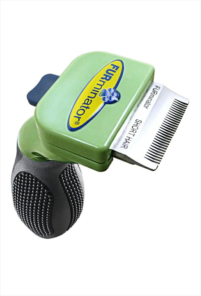 FURminator(ファーミネーター) 超小型犬 XS 短毛種用 ペット ブラシ 抜け毛対策 ワンプッシュでムダ毛を簡単処理