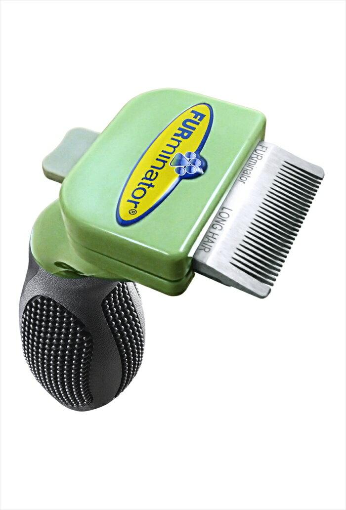 FURminator(ファーミネーター) 超小型犬 XS 長毛種用 ペット ブラシ 抜け毛対策 ワンプッシュでムダ毛を簡単処理