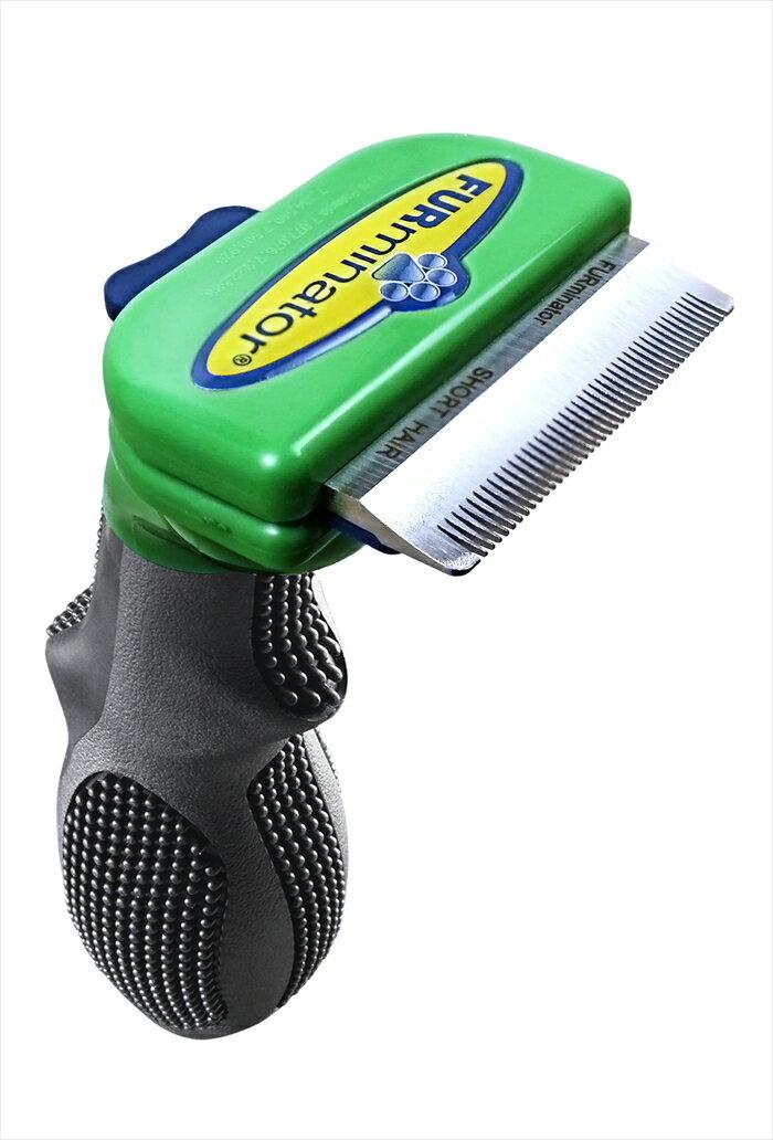 FURminator(ファーミネーター) 小型犬 S 短毛種用 ペット ブラシ 抜け毛対策 ワンプッシュでムダ毛を簡単処理