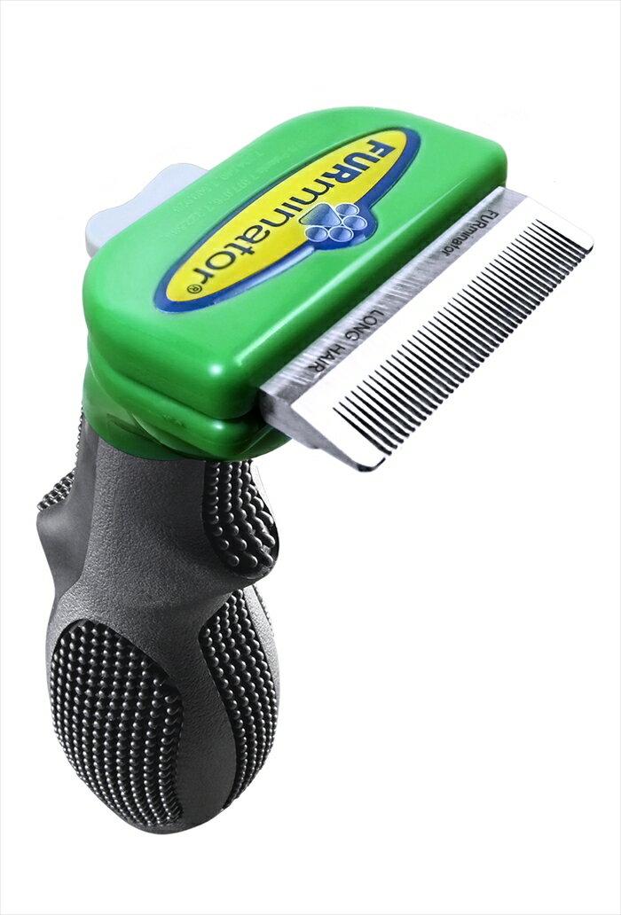 FURminator(ファーミネーター) 小型犬 S 長毛種用 ペット ブラシ 抜け毛対策 ワンプッシュでムダ毛を簡単処理