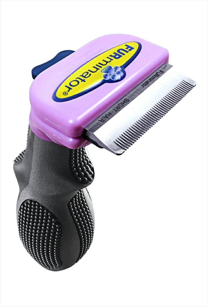 FURminator(ファーミネーター) 小型猫 S 短毛種用 ペット ブラシ 抜け毛対策 ワンプッシュでムダ毛を簡単処理