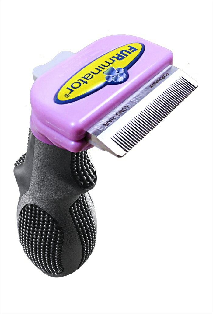FURminator(ファーミネーター) 小型猫 S 長毛種用 ペット ブラシ 抜け毛対策 ワンプッシュでムダ毛を簡単処理