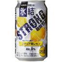 キリン 氷結 ストロングレモン 350ml×24本(代引き不可)