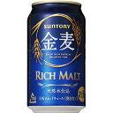 サントリー 金麦 350ml×24本 新ジャンル(第3のビール)(代引き不可)【ポイント10倍】