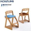 コイズミ 学習チェア 学習チェア 子供用椅子 椅子 チェア 子供用 キャスター付き 木製 木製チェア スクエアチェア(代引不可)【ポイント10倍】【送料無料】