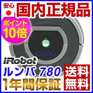 メーカー1年間保証 国内正規品 アイロボット ロボット掃除機 ルンバ780【ポイント10倍】【送料無料】【smtb-f】【0603superP10】【半額以下】【RCPsuper1206】
