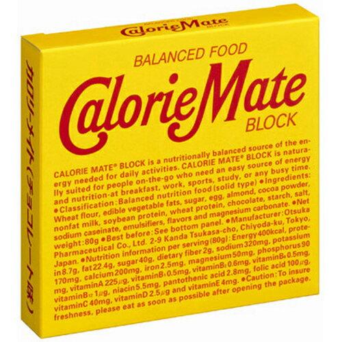 カロリーメイト チョコレート味(30個入)