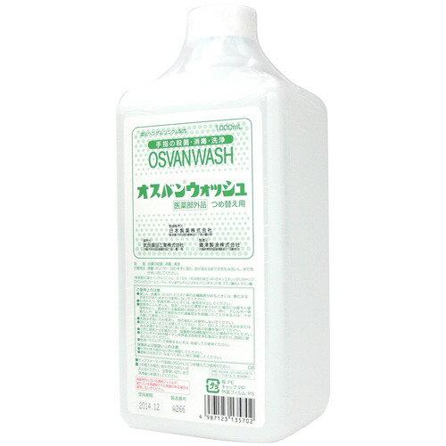 掃除用洗剤・洗濯用洗剤・柔軟剤, 除菌剤  1L 10