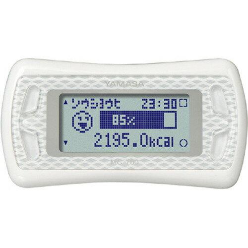 山佐 MY CALORY MC-700(W) ホワイト 山佐時計計器