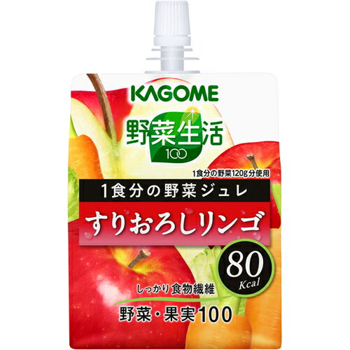 【ケース販売】カゴメ 野菜生活100 ジュレ すりおろしリンゴ 180g×30本