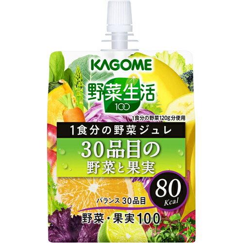 【ケース販売】カゴメ 野菜生活100 ジュレ 30品目の野菜と果実 180g×30本