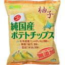 ノースカラーズ 純国産ポテトチップス 柚子 53g【ポイント10倍】