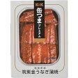 K&K 缶つまプレミアム 福岡県産 筑紫金うなぎ蒲焼 95g 国分【ポイント10倍】
