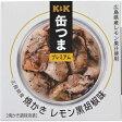 K&K 缶つまプレミアム 広島県産 焼かきレモン黒胡椒味 70g 国分【ポイント10倍】