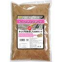 ピュアナッツサンドSS 2.5kg E62 三晃商会【ポイント10倍】
