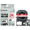 キングジム テプラPROテープ マグネットテープ SJ24SR(白/赤文字 24mm幅【ポイント10倍】