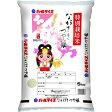 長崎県産 特別栽培米 ながさき つや姫 5kg 全農パールライス【ポイント10倍】