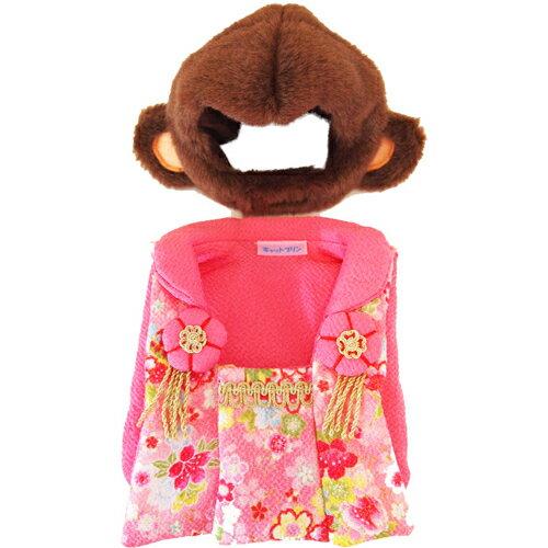 キャットプリン お猿ちゃんの晴れ着セット 金彩ピンク プリンカンパニー