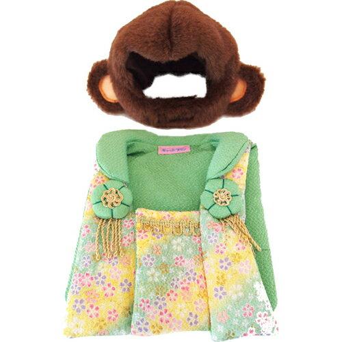 キャットプリン お猿ちゃんの晴れ着セット 金彩グリーン プリンカンパニー