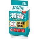 スコッティ ウェットティシュー 消毒 携帯用 30枚 日本製...