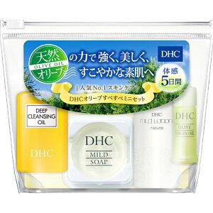 DHC オリーブすべすべミニセット SS ディーエイチシー(DHC)【ポイント10倍】