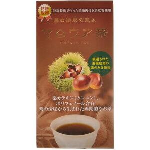 【ポイント10倍】栗の渋皮の恵みマロウア茶 3g*16袋【ポイント10倍】