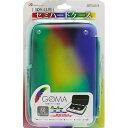 3DS LL用 セミハードケース GOMAブランド監修 TYPE-B ANS-H035-B(1コ入)(代引不可)