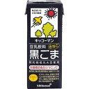キッコーマン 豆乳飲料 黒ごま(200mL*18本入)(代引不可)