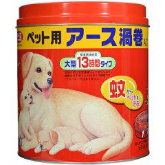 【ポイント10倍】 ペット用アース渦巻き 大型缶 52巻【ポイント10倍】
