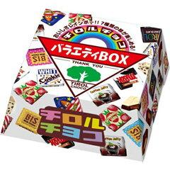 【ポイント10倍】チロルチョコ バラエティBOX 27個入【ポイント10倍】 P25Jan15