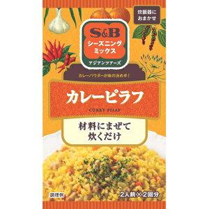 【ポイント10倍】S&B シーズニングミックス カレーピラフ 12g エスビー食品(代引き不可)【ポイ...