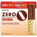 【ポイント10倍】ロッテ ゼロ ノンシュガーチョコレート 50g【ポイント10倍】【RCP】【10P11Jun...