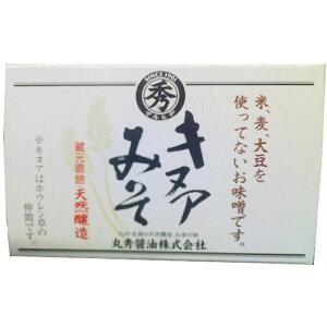 【ポイント10倍】発芽キヌアみそ 500g 丸秀醤油【ポイント10倍】
