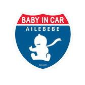 カーメイト エールベベ セーフティメッセージ (BABY IN CAR) BB614【ポイント10倍】