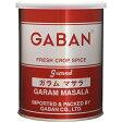 ギャバン 業務用 ガラムマサラ 200g【ポイント10倍】