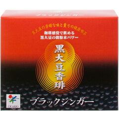 ブラックジンガー 黒大豆香琲 ボックスタイプ 2g×36包 シガリオ【ポイント10倍】【RCP】
