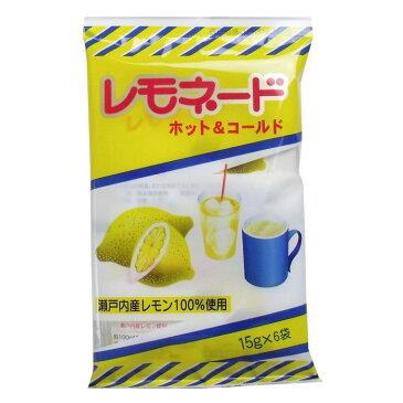 レモネードホット&コールド 15g×6袋入 お茶 粉末飲料【ポイント10倍】