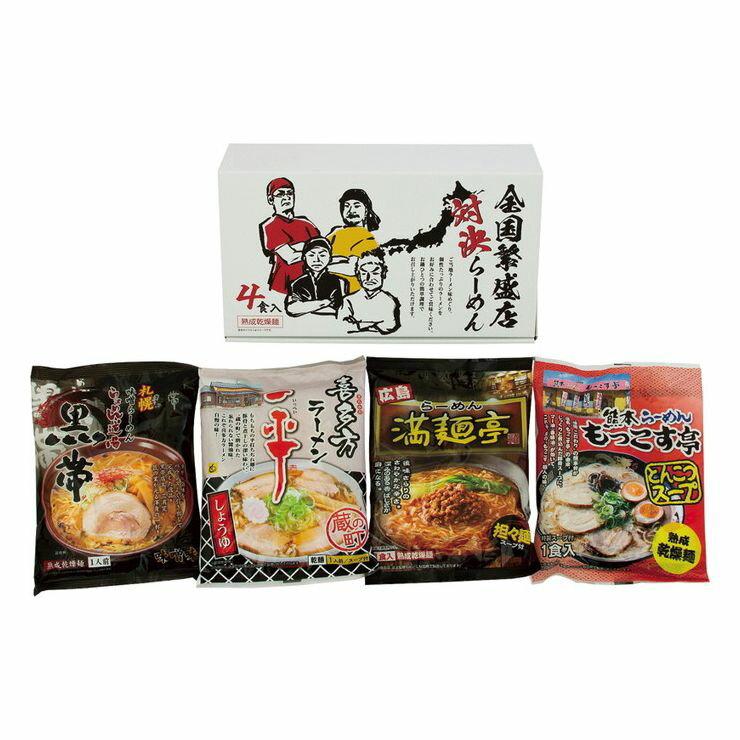 麺類, ラーメン (4) ()10