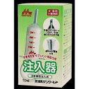 森乳サンワールド ワンラック 注入器 10ml【ポイント10倍】