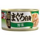 日本ペットフード ミオ厳選まぐろ白身野菜 ゼリー 80g